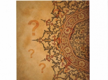 سؤال المنهج في افق التاسيس لانموذج فكري جديد pdf