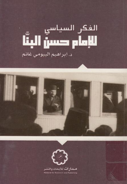 ترحال في الجزيرة العربية ج2 pdf